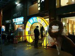 晴光市場・雙城美食街で有名なドーナツ店「脆皮鮮奶甜甜圈」。 1個25TWDだったかな。