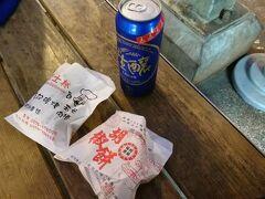 さっぱりしたら、胡椒餅と牛肉巻きを。 台北2日目はこれにて終了。