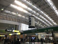 在来線に乗って10:00頃、小田原駅に到着!