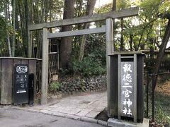 さらにポテポテ歩いて、報徳二宮神社参拝。
