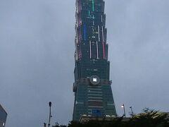 台北101もライトアップされました。