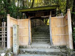 圓光寺を出ると近くに「詩仙堂」がありました。