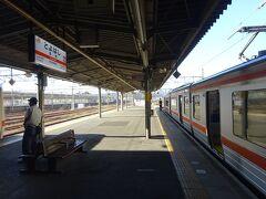 【その2】からのつづき  豊橋鉄道を往復し、そのあとJR線のホームにやってきた。 さて、ここからどちらに?
