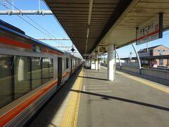 蒲郡駅に到着。