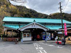 八瀬駅、レトロな駅舎  叡山本線の終着駅です。