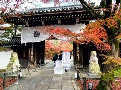 晩秋の京都旅の締めくくりに「もみじの永観堂」に来ました。