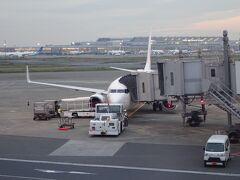 早朝の羽田空港を出発。 今回は東京がGo toトラベルの対象となる前に航空券を買っていたので、行きはJAL、帰りはANAとなりました。
