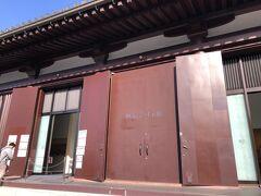 興福寺 国宝館  念願の阿修羅様を堪能  結構ゆっくり見ることができた
