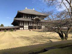 東大寺 金堂(大仏殿)