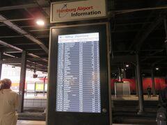GUTEN MORGEN!!  ただ今6:50・・・  本日はついに帰国日でして・・・  5時過ぎに起きて整えて  ハンブルク空港にて10:00のフライトなので  余裕を持って早めにチェックアウト  そのままハンブルク中央駅に!!  駅には空港のフライトインフォーメーションもあります
