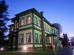 その少し先の旧東奥義塾外人教師館に行くとまだ開いてた!