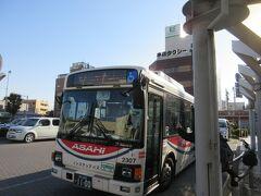 路線バスに乗ります。