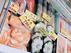 日本海さかな街へ。 いっぱいお買い物。 ふぐ2つで1000円にしてくれました。