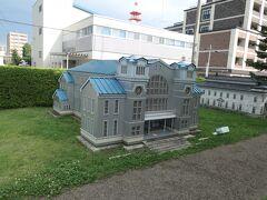 『弘前市公会堂』のミニチュア模型です。追手門広場内には、明治から大正期に弘前市内に実存した建造物が、10分の1の模型で展示されています。