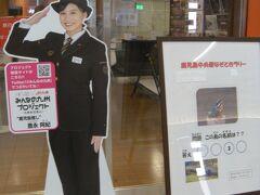 HKT48みんなの九州プロジェクト鹿児島版