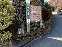 登山口の青少年センターまで10分くらい歩きます。