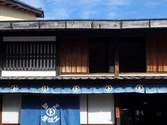 土佐屋(岐阜県恵那市)