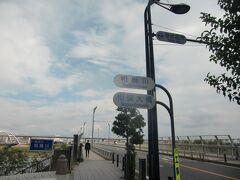 厚木市と海老名市をつなぎ、相模川中流域の重要な橋である相模大橋を歩いてみた。