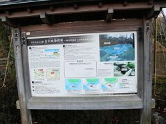 金沢城惣構跡 (西内惣構跡主計町緑水苑内遺構)