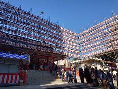花園神社大酉祭 (新宿酉の市)
