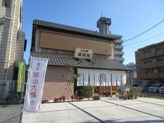 大福餅を買うかどうか迷いました。 本庄駅までウォーキングするグループを見ました、
