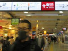 12:47 品川駅構内は賑やかでした。