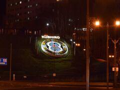 夕食に向かう前に、ホテル近辺をぶらぶら。ライトアップされた幣舞橋を渡りその先花時計を発見。KUSHIROと表示。あ~ここは釧路なんだなぁ。