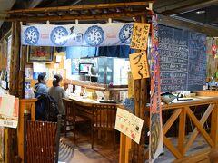 そしてふたたび幣舞橋を渡りのんびりぶらぶら。そしての釧路フィッシャーマンズワーフMOO2階の港の屋台へ。港の屋台かしこまってフ?ぅ~で夕食です。