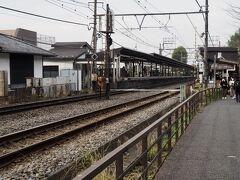 2020年12月14日  寒くなるにつれコロナ新規感染者が毎日続々増える第3波真っただ中。  今週は都道府県はまたがずに神奈川県で楽しみましょう! 天気もそこそこよさげなので、紅葉も色づいてきたらしい鎌倉をぶらつくため北鎌倉駅へ。