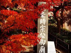 北鎌倉駅を降りてすぐの所にある円覚寺は真っ赤な紅葉。  いい感じの紅葉具合!