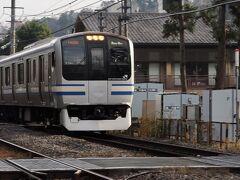 次の目的地は、神奈川県の県庁所在地の横浜。  我が家にはなじみの横須賀線で参ります。