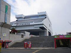 JR両国駅からもよく見えるユニークで巨大な江戸東京博物館の建物は、メタボリズム建築の菊竹清訓の設計によるもの。菊竹は自著『江戸東京博物館』のなかで、江戸博の建物は江戸時代初期に焼失した江戸城天守閣の高さを意識し、同程度の62.2メートルに高さを定めたと語っています。