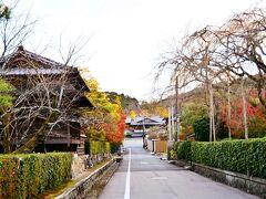 野村美術館 http://nomura-museum.or.jp/  野村と名のつく敷地がすごくて。 ここは野村證券、旧大和銀行などの創業者である野村徳七氏のコレクションをもとに開館されているようです。