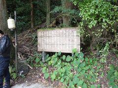 かずら橋からすぐ近くにある 「琵琶の滝」  ここも平家の落人伝説にゆかりある場所です。