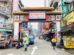 松山慈祐宮のすぐ隣にある饒河街観光夜市には歴史ある店もある。