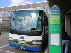 JRバス東北の空港連絡バスで青森市内へ向かいます。