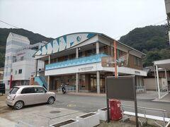 魚島観光センター内にある唯一の食堂は土日お休み