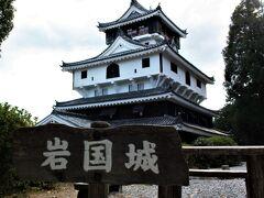 ウエストが絞られたお城。 (*´艸`)