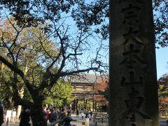 いよいよ、入場。  奈良で再訪したかった、№1の東大寺。