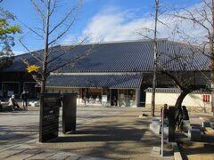 集合場所に戻ってきた。  こちらは南大門近くの美術館。  境内にこんな大きな建物が・・・