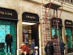 プラダ。こちらは言わずと知れたイタリアブランドですね。