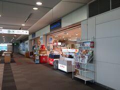 ANAフェスタ 広島ゲート店