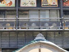 古山閣には左官職人が作った色鮮やかな鏝絵(こてえ)を見ることができます。