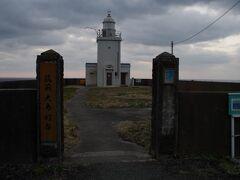 島の北西端にある筑前大島灯台を最終目的地にしました。 だんだん暗くなってくるので、ここで引き返しです。