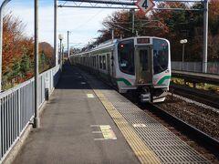 仙台から4駅目、13分で国府多賀城に到着。