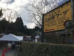 いつもの仁ノ岡フーズでボロニアハムを購入。GOTOのせいか大行列。テントまでできていました。