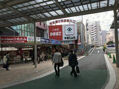 帰りは熱海駅前で買い物。