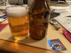 部屋に戻って、寝酒にビール