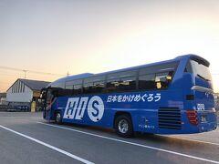 1日お世話になったHISのバス  コロナ対策頑張ってて、座席ちょっと狭め USBの充電、Wi-Fi完備 運転手さんと添乗員さんがとても感じが良くて またお世話になりたいツアーでした  バスの中で次のツアーを検索&申込み 次は熊本1泊バスツアーです  添乗員さんと運転手さんが一緒だったら嬉しいけどな