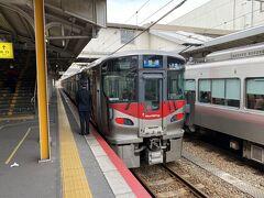 JR西の電車で広島駅へ